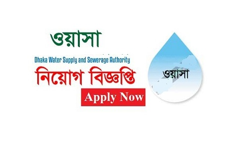 Water Supply and Sewerage Authority (WASA) Job Circular 2019