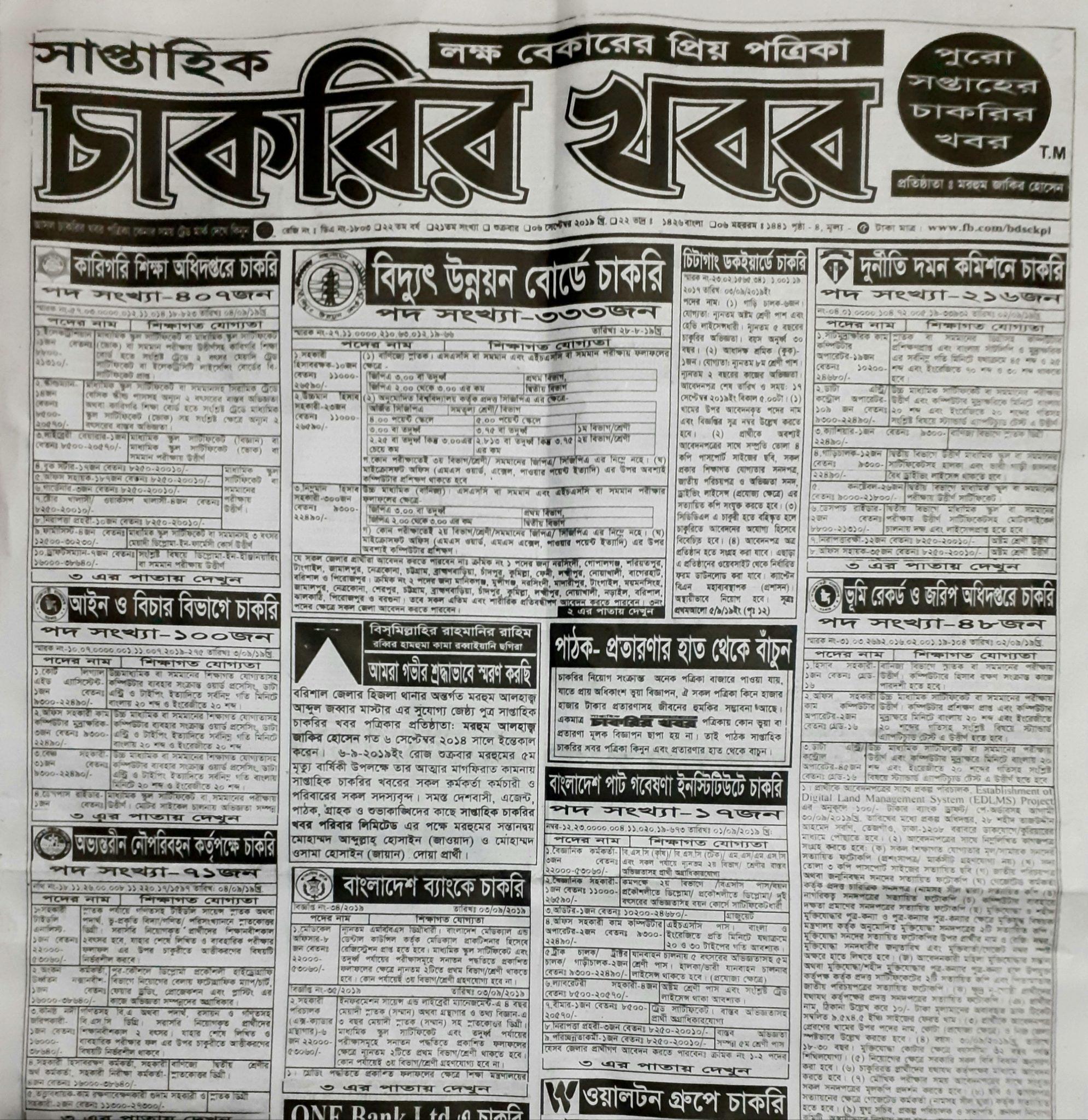 Weekly Job Newspaper 06 September 2019-1