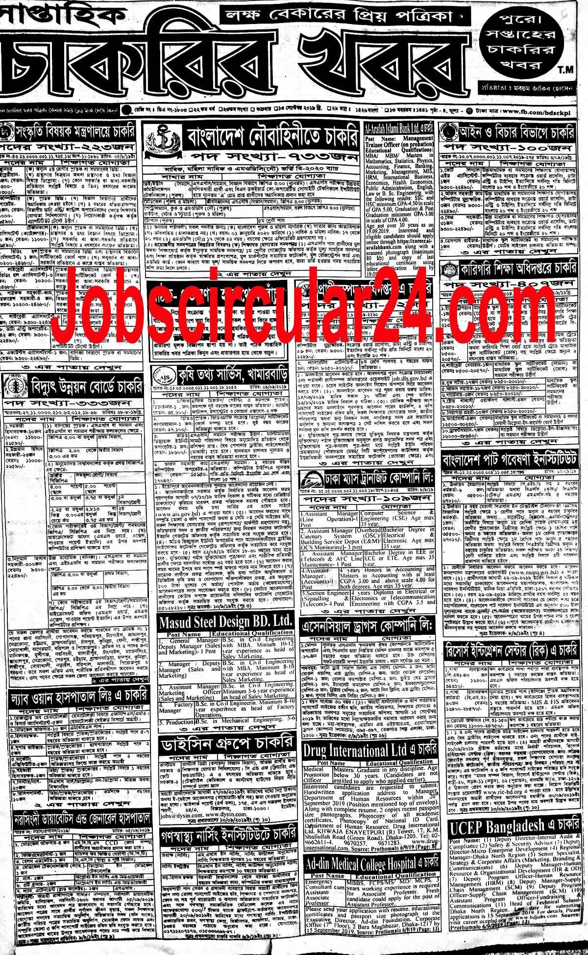 Weekly Jobs Newspaper 13 September 2019