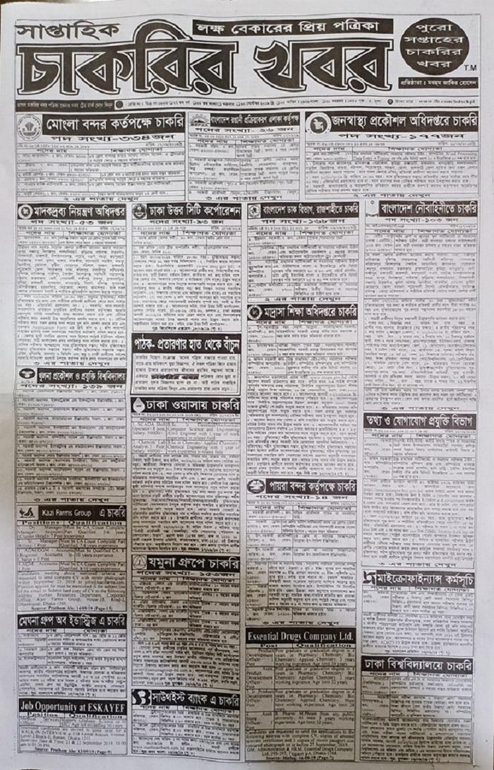Weekly Jobs Newspaper 20th September 2019