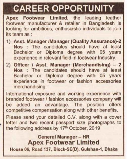 Apex Footwear Limited Job Circular 2019