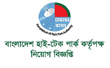 Bangladesh Hi-Tech Park Authority Job Circular 2019