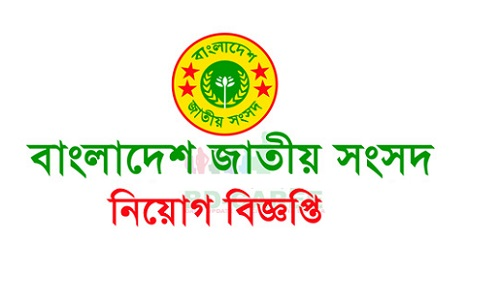 Bangladesh Parliament (Jatiyo Sangshad) Job Circular 2019