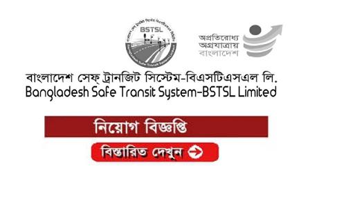 Bangladesh Safe Transit System (BSTSL) Limited Job Circular 2019