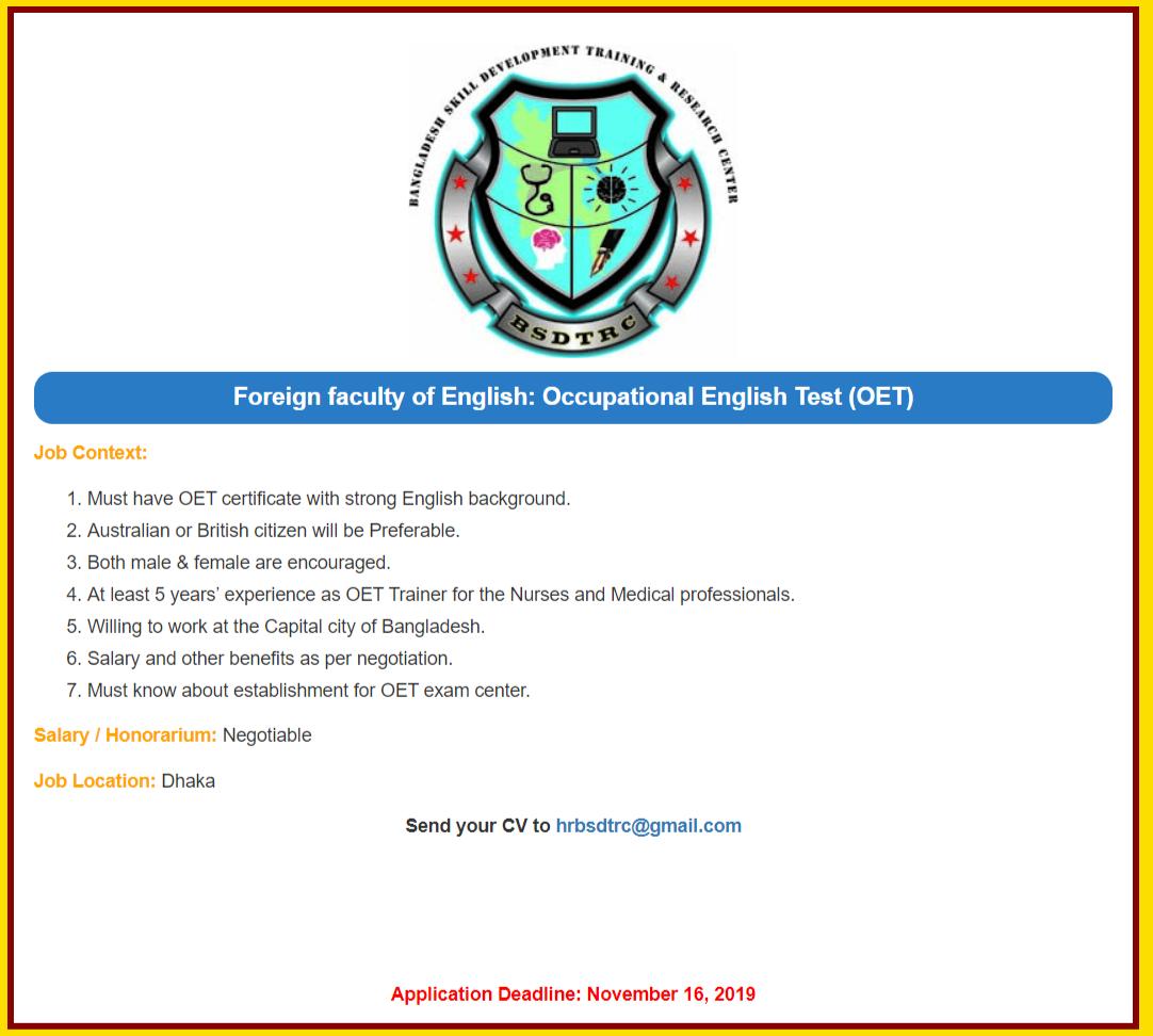 Bangladesh Skill Development Training & Research Center (BSDTRC) Job Circular 2019