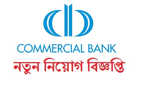 Commercial Bank Jobs Circular 2019