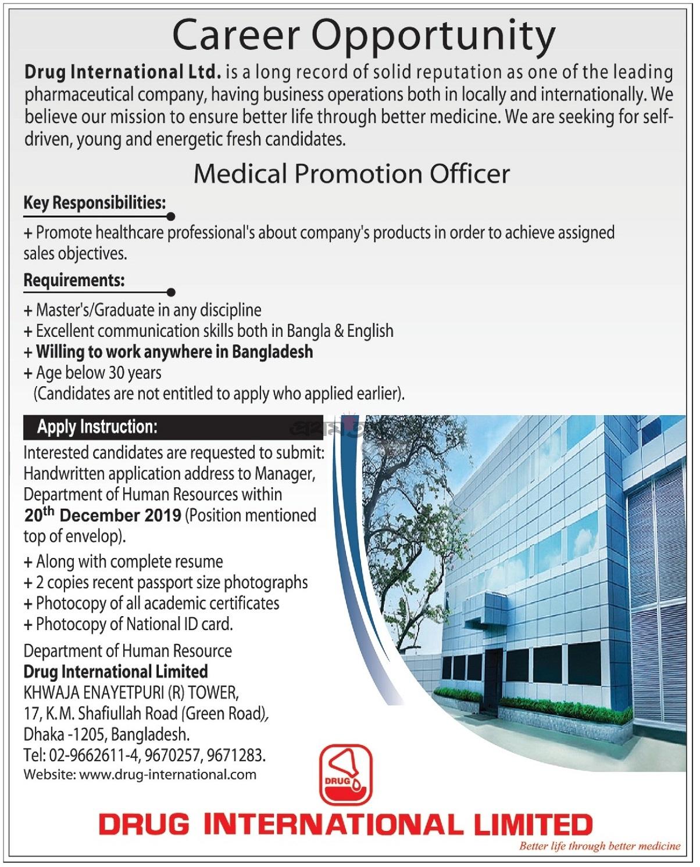 Drug International Limited Job Circular 2019