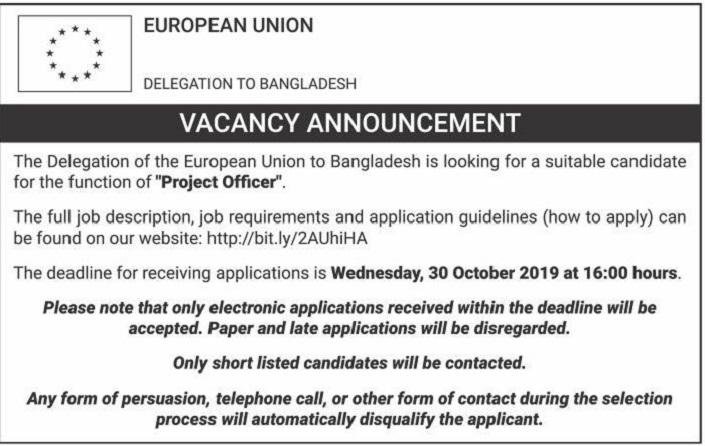 European Union Job Circular 2019