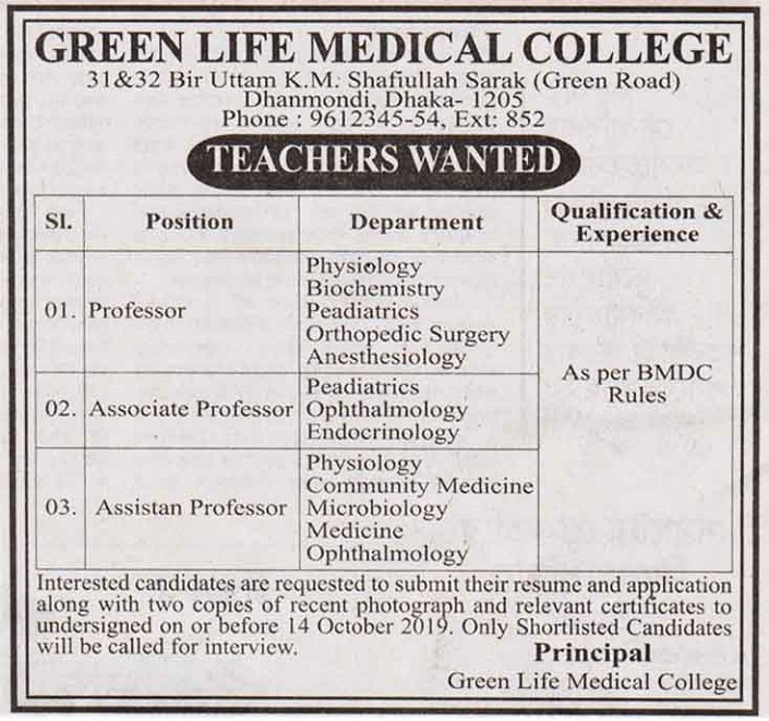 Green Life Medical College and Hospital Job Circular 2019
