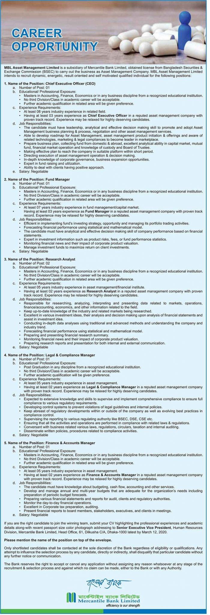 Mercantile Bank Limited Job Circular 2020