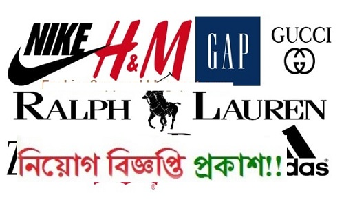 Multinational Apparel Group of Company Job Circular 2019