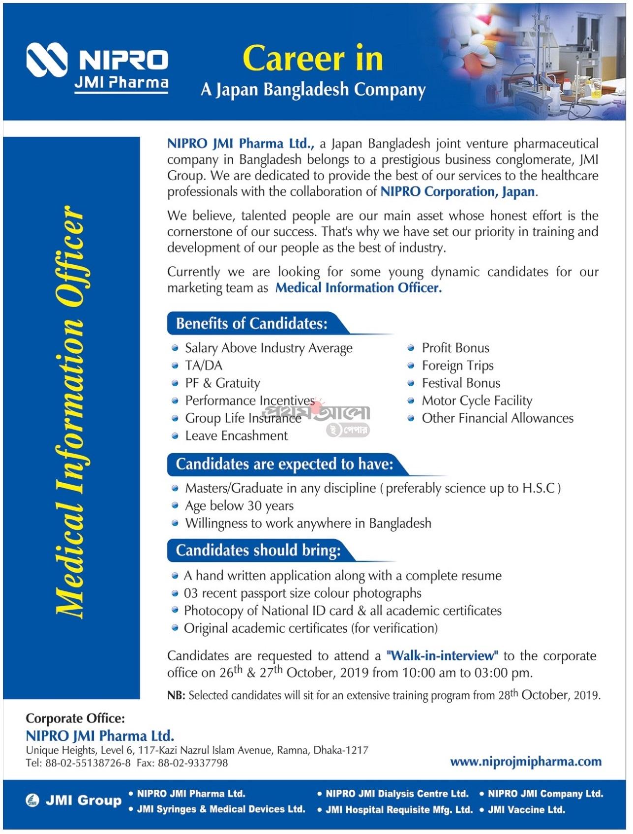NIPRO JMI Pharma Job Circular 2019