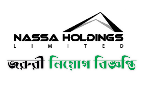 Nassa Holdings Limited Job Circular 2019