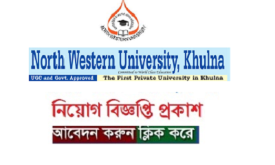 North Western University Job Circular 2019