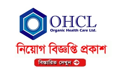 Organic Health Care Limited Job Circular 2019