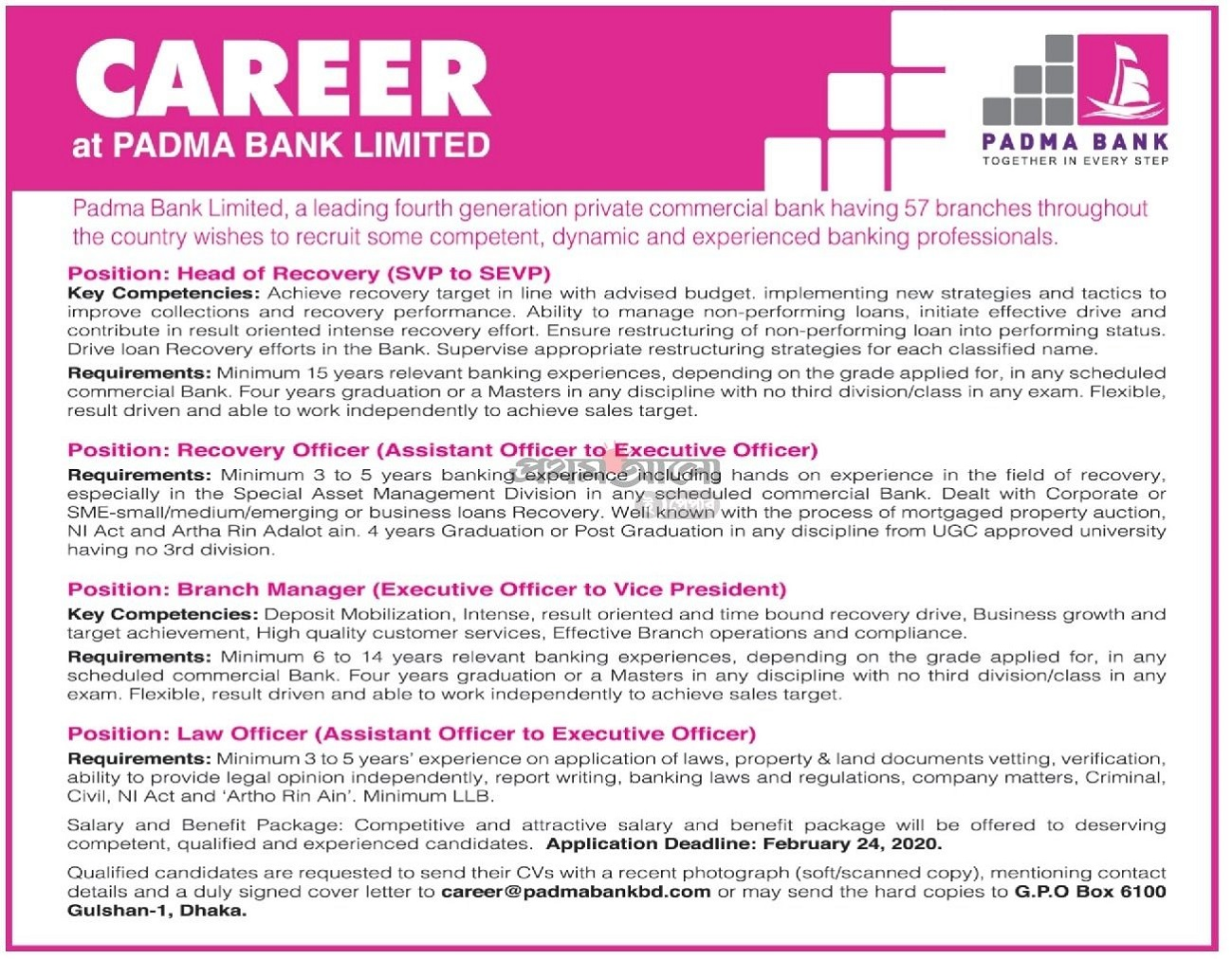 Padma Bank Limited Job Circular 2020