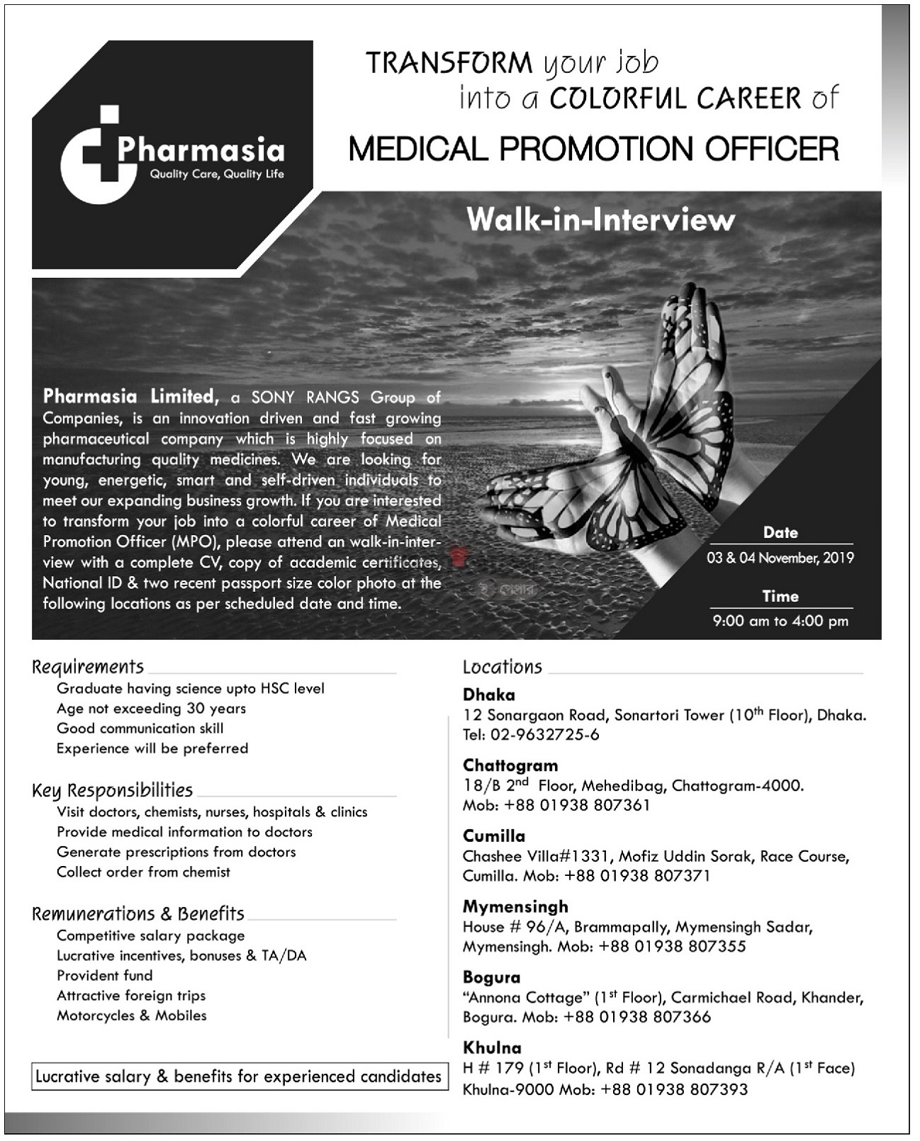 Pharmasia Limited Job Circular 2019