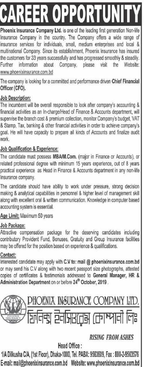 Phoenix Insurance Company Job Circular 2019