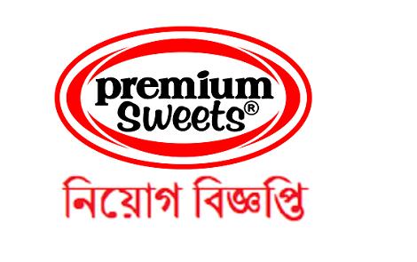 Premium Sweets Job Circular 2019