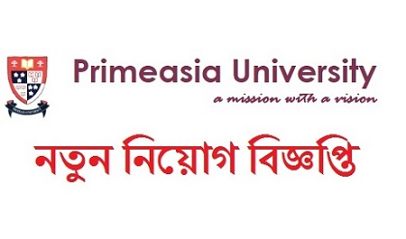 Primeasia University Jobs Circular 2019