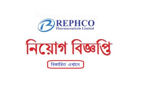 Rephco Pharmaceuticals Limited Job Circular 2019
