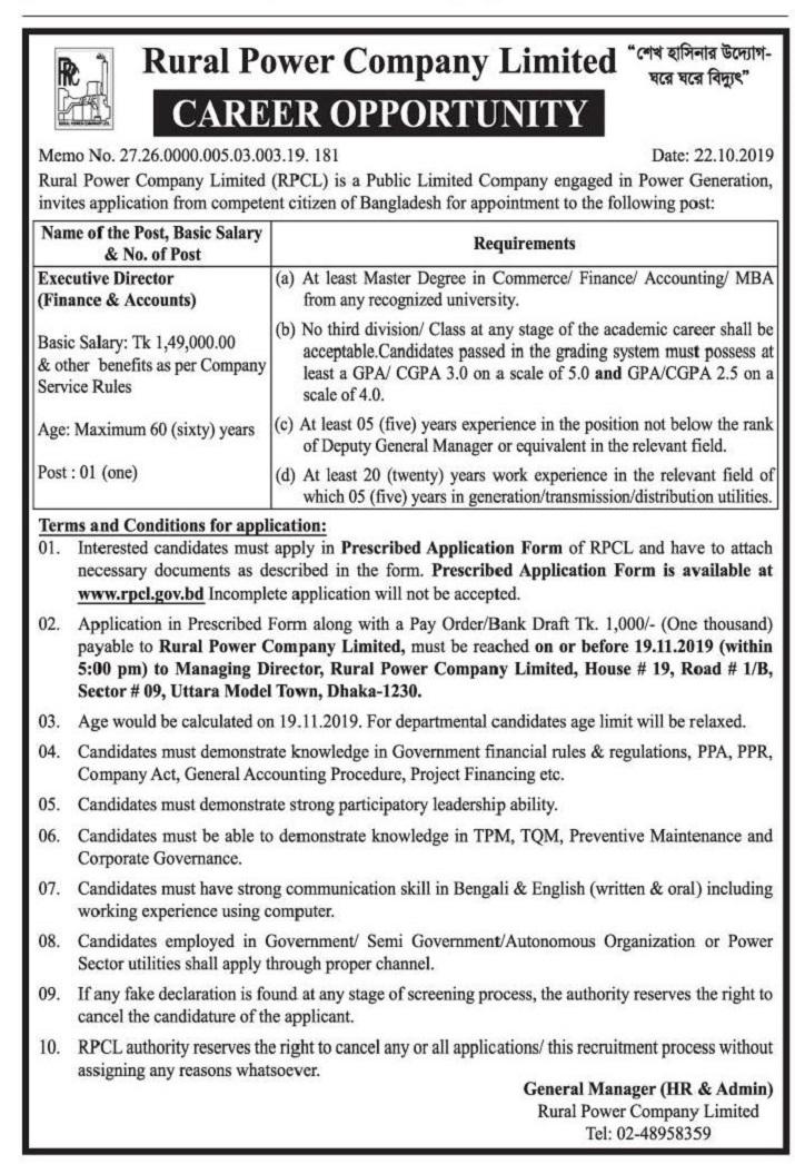 Rural Power Company Limited Job Circular 2019