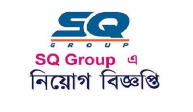 SQ Group of Companies Job Circular 2019
