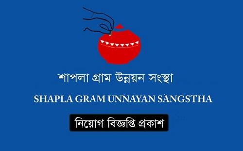 Shapla Gram Unnayan Sangstha Jobs Circular 2019