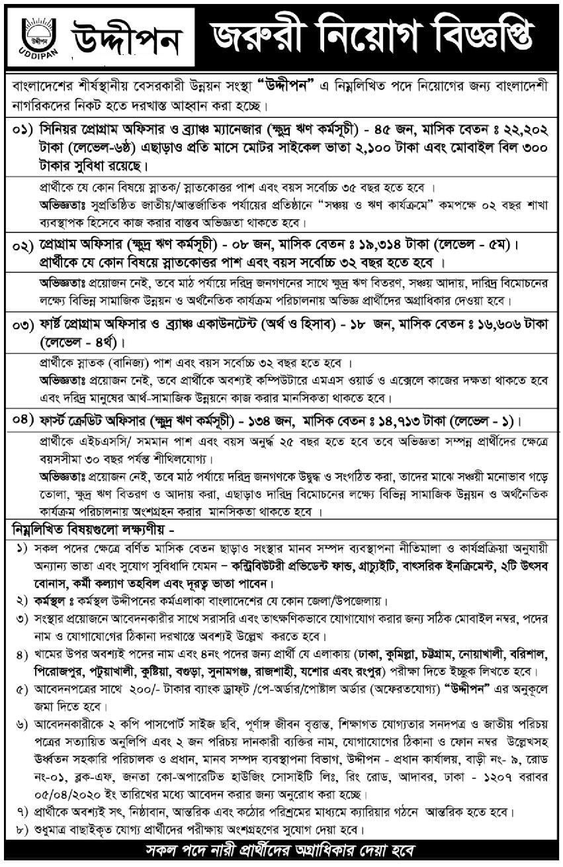 UDDIPAN Job Circular 2020
