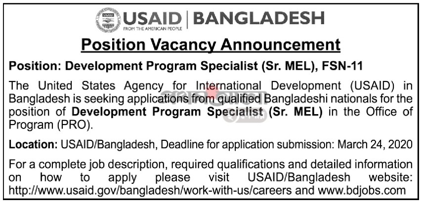 USAID Job Circular 2020