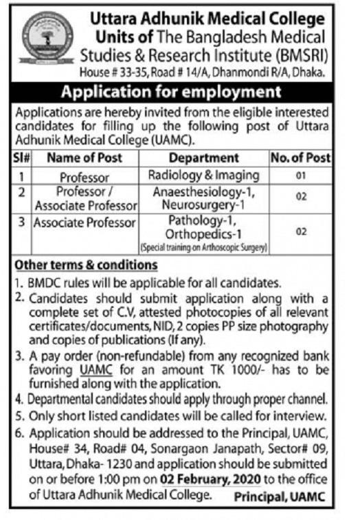 Uttara Adhunik Medical College (UAMC) Job Circular 2020.