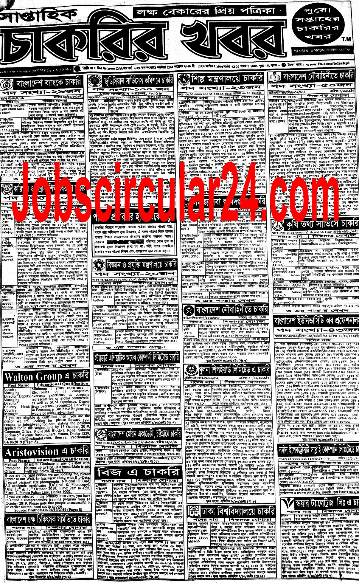 Weekly Jobs Newspaper 11th October 2019