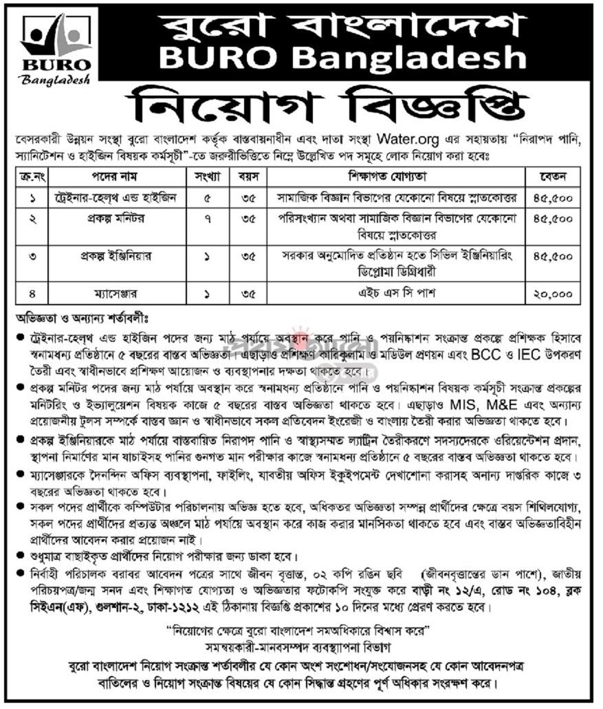 BURO Bangladesh Job Circular 2019