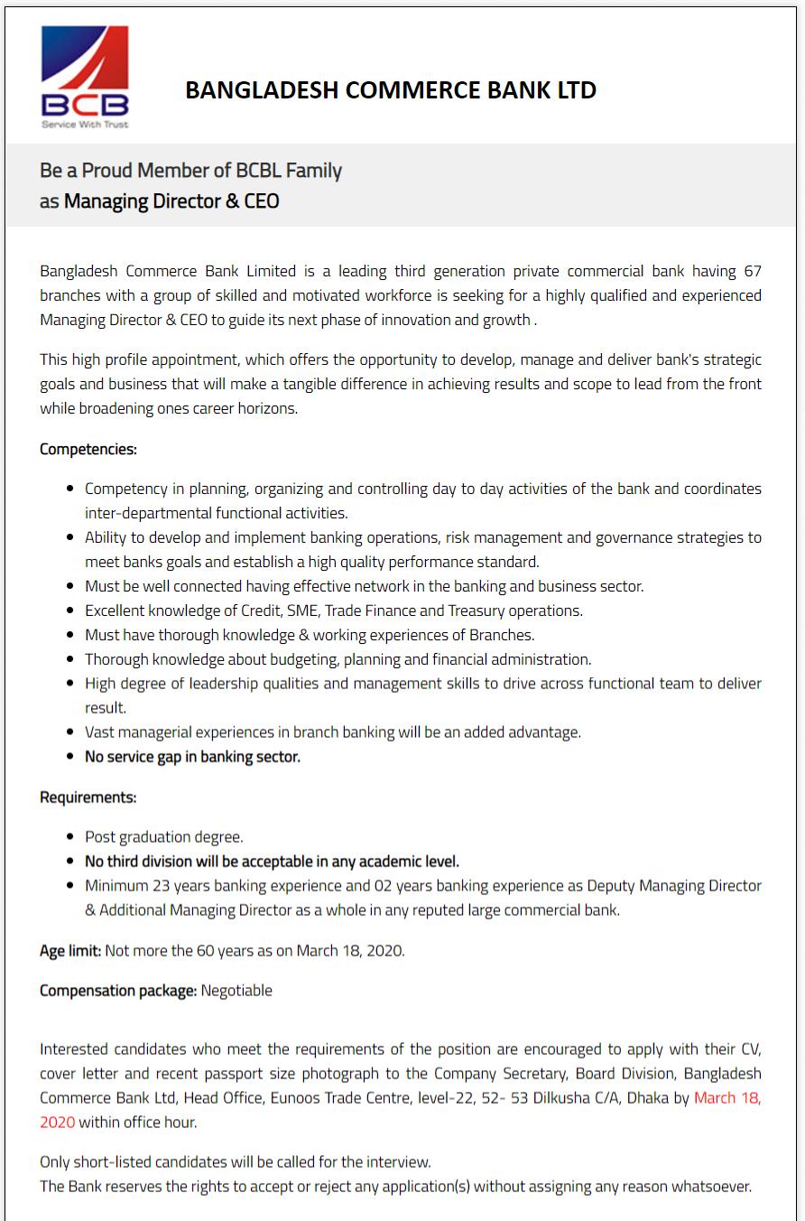 Bangladesh Commerce Bank Ltd Job Circular 2020
