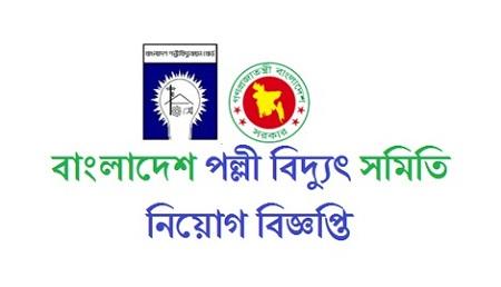 Bangladesh Palli Bidyut Samity