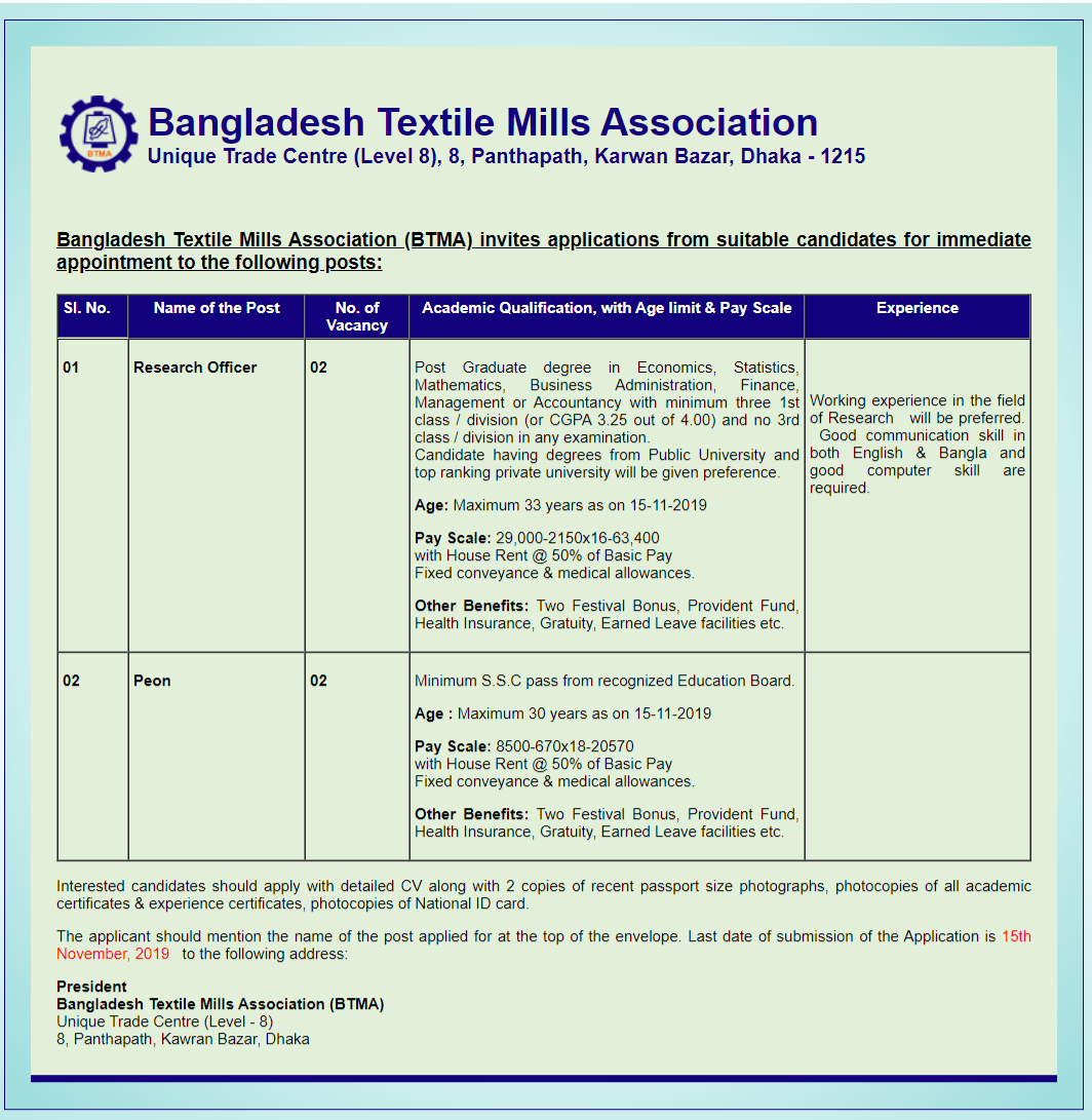 Bangladesh Textile Mills Association job Circular 2019