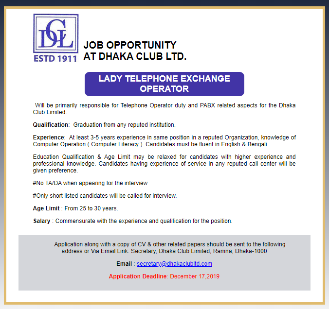 Dhaka Club Limited Job Circular 2019