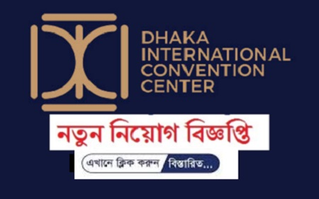 Dhaka International Convention Center Job Circular 2019