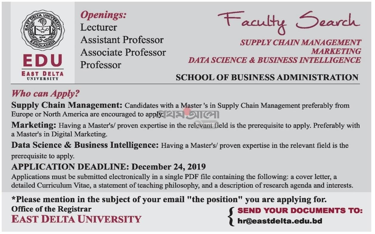 East Delta University Job Circular 2019