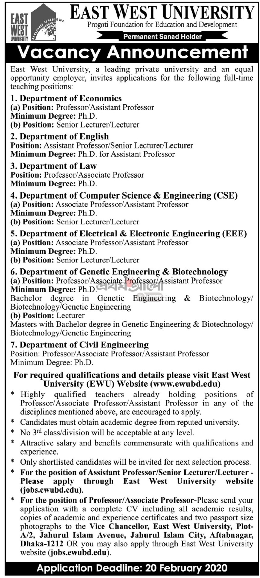East West University Job Circular 2020
