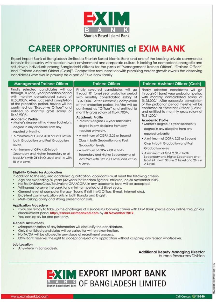 Exim Bank Ltd Job Circular 2019
