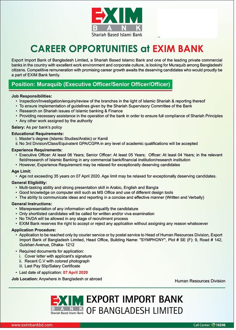 Exim Bank Ltd Job Circular 2020