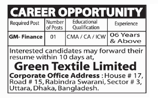Green Textile Limited Job Circular 2019