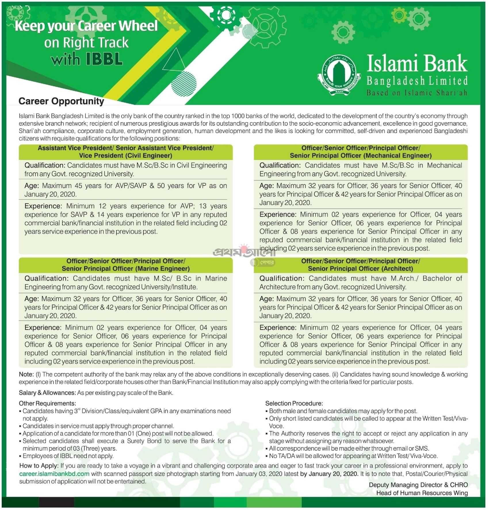 Islami Bank Limited Bangladesh Job Circular 2020
