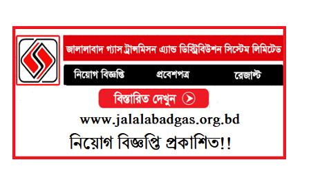 Jalalabad Gas Transmission and Distribution Company Ltd Job Circular 2019