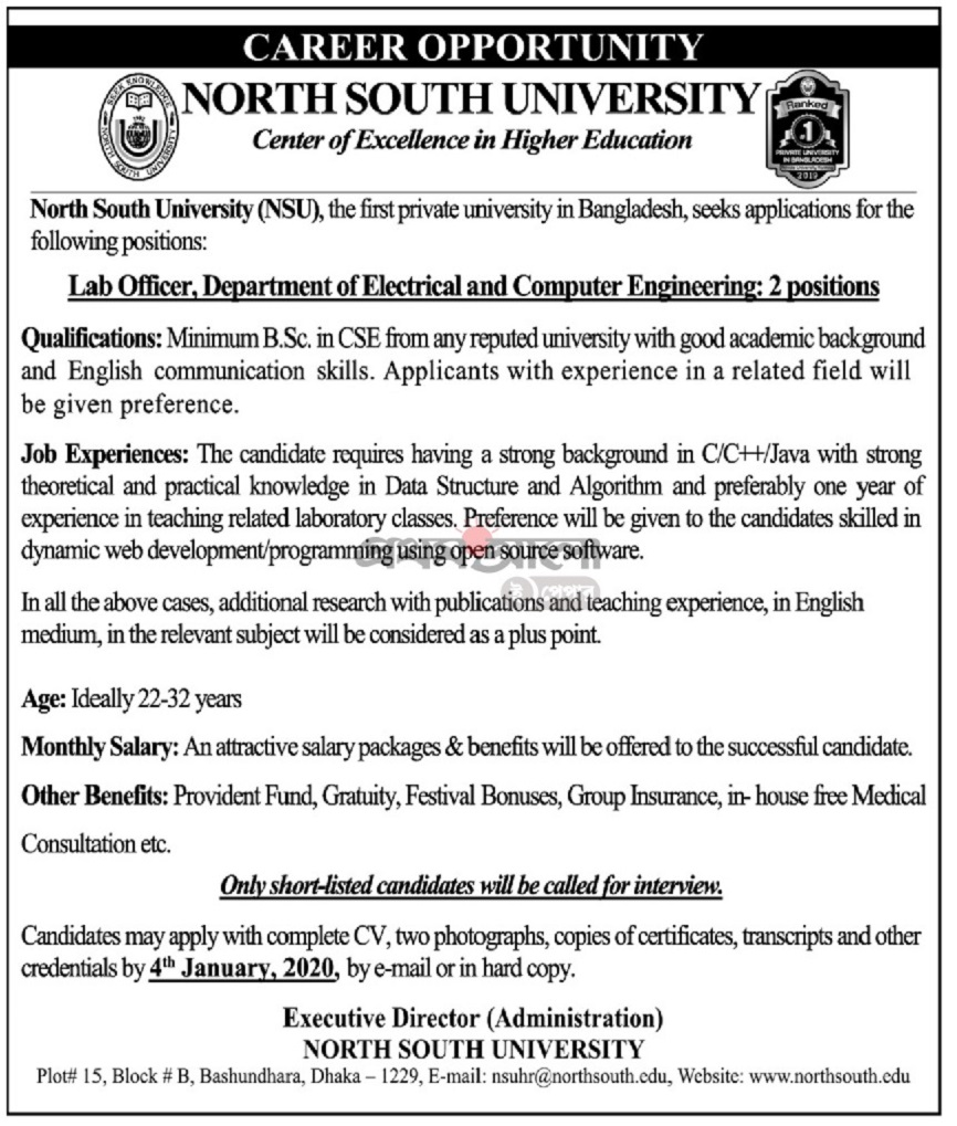 North South University Job Circular 2020