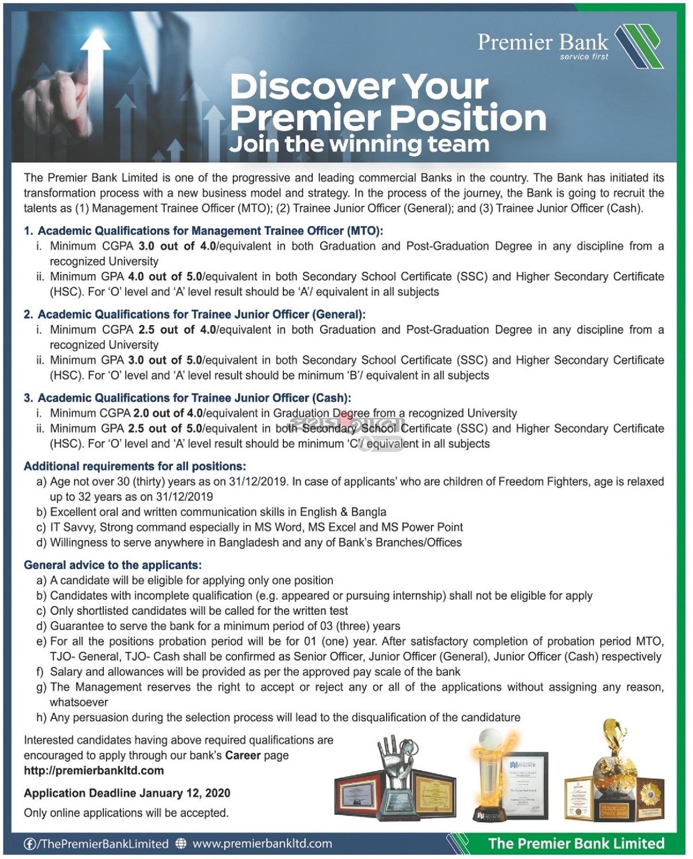 Premier Bank Limited Job Circular 2020