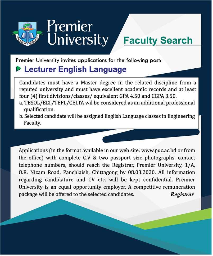 Premier University Job Circular 2020