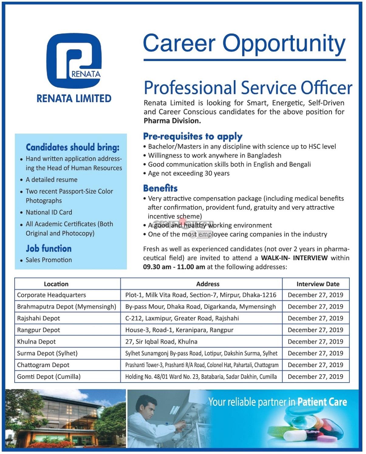 Renata Limited Job Circular 2020