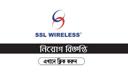 Software Shop Limited (SSL Wireless) Job Circular 2019